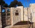 stone-fence-side-gate-2